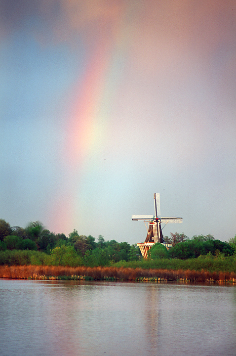 RainbowWindmill